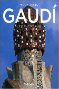 Gaud�. Japones