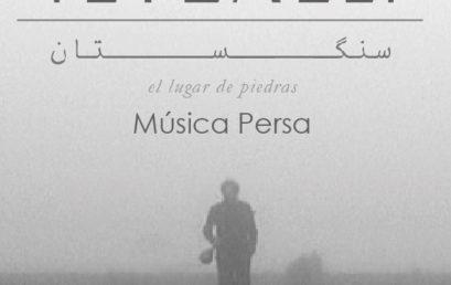 Proyección de cortometraje y concierto / TETLALLI