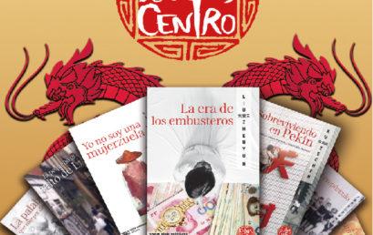 Presentación de libro / El país del centro